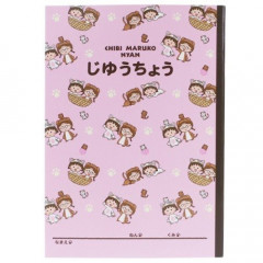 Japan Disney B5 Glue Blank Notebook - Chibi Maruko-chan Pink