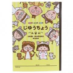 Japan Disney B5 Glue Blank Notebook - Chibi Maruko-chan Yellow