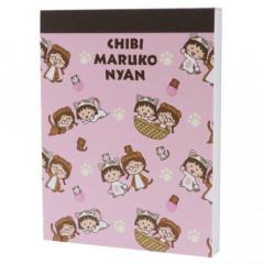 Japan Mini Notepad - Pink