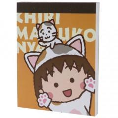 Japan Mini Notepad - Orange