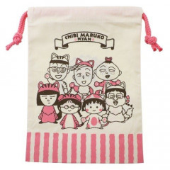 Japan Drawstring Bag - Chibi Maruko-chan & Friends