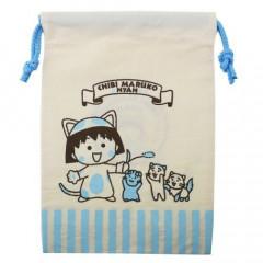 Japan Drawstring Bag - Chibi Maruko-chan Blue
