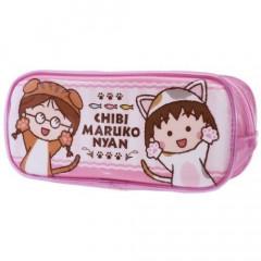 Japan Pencil Case (M) - Chibi Maruko-chan Pink