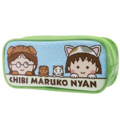 Japan Pencil Case (M) - Chibi Maruko-chan Green