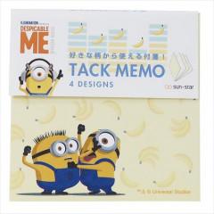 Japan Despicable Me Memo Pad - Minions / Banana