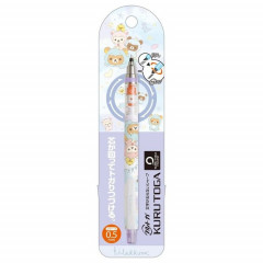 Japan San-X Rilakkuma Uni Kuru Toga Auto Lead Rotation 0.5mm Mechanical Pencil - Rilakkuma Dinosaur