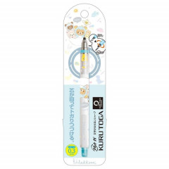 Japan San-X Rilakkuma Uni Kuru Toga Auto Lead Rotation 0.3mm Mechanical Pencil - Rilakkuma Dinosaur