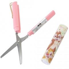 Japan Disney Scissors - Chip & Dale