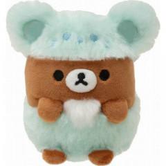 Japan San-X Rilakkuma Fluffy Plush - Mouse