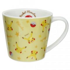 Japan Pokemon Ceramic Mug - Pikachu Yellow