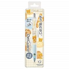 Japan San-X Zebra DelGuard Mechanical Pencil - Rilakkuma / Bread