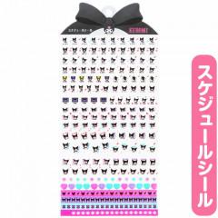 Japan Sanrio Schedule Sticker - Kuromi