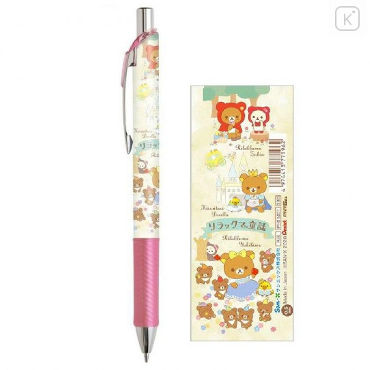 Japan San-X EnerGize Mechanical Pencil - Rilakkuma / Fairy Tale Beige - 1