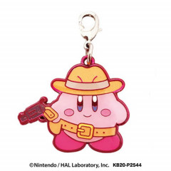 Japan Kirby Metal Charm Key Chain - Gunman