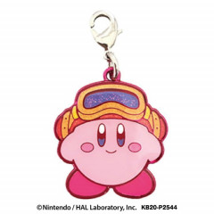 Japan Kirby Metal Charm Key Chain - Robo Helmet