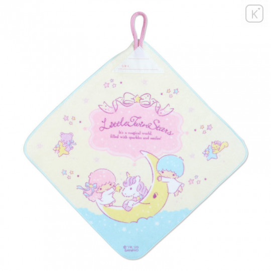 Japan Sanrio Handkerchief Wash Towel Set - Little Twin Stars - 4