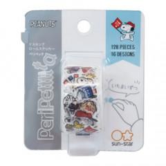 Japan Peanuts Peripetta Roll Sticker - Snoopy Cheers