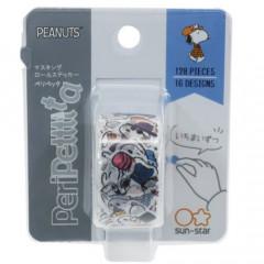 Japan Peanuts Peripetta Roll Sticker - Snoopy Cosplays