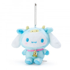 Japan Sanrio Year of the Ox Keychain Plush - Cinnamoroll