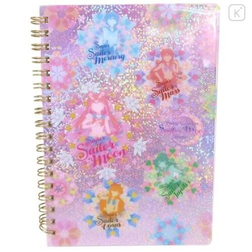 Japan Sailor Moon B6 Twin Ring Notebook - Eternal Kaleidoscope - 1