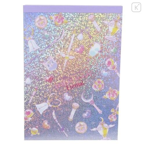 Japan Sailor Moon A6 Notepad - Eternal Icon - 1