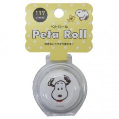 Japan Peanuts Peta Roll Washi Sticker - Snoopy