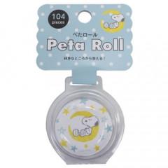 Japan Peanuts Peta Roll Washi Sticker - Snoopy & Star