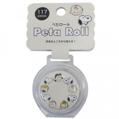 Japan Peanuts Peta Roll Washi Sticker - Snoopy & Friends
