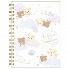 Japan San-X Rilakkuma B6 Notebook - Korilakkuma & Chairoikoguma Fluffy Angel