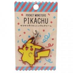 Japan Pokemon Metal Charm Key Chain - Pikachu