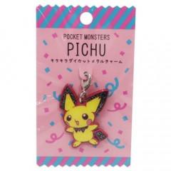 Japan Pokemon Metal Charm Key Chain - Pichu