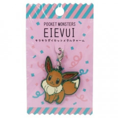 Japan Pokemon Metal Charm Key Chain - Eevee
