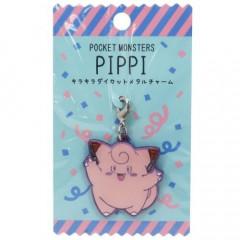 Japan Pokemon Metal Charm Key Chain - Pippi