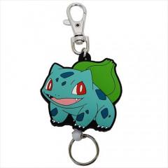 Japan Pokemon Rubber Reel Key Chain - Bulbasaur