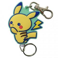 Japan Pokemon Rubber Reel Key Chain - Pichi