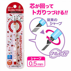 Japan Sanrio Kuru Toga Mechanical Pencil - Hello Kitty Apple
