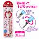 Japan Sanrio Kuru Toga Mechanical Pencil - Hello Kitty Apple