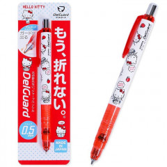 Japan Sanrio Zebra DelGuard Mechanical Pencil - Hello Kitty