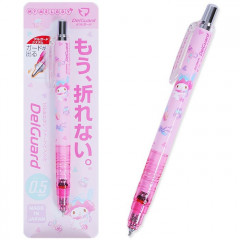 Japan Sanrio Zebra DelGuard Mechanical Pencil - My Melody