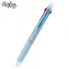 Japan Sanrio FriXion Erasable 3 Color Multi Gel Pen - Cinnamoroll