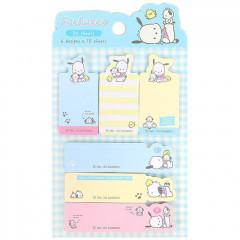 Japan Sanrio Sticky Notes Set - Pochacco