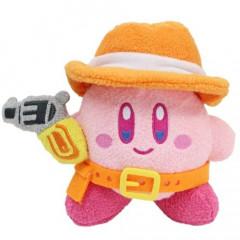 Japan Kirby Mini Plush (S) - Gunman
