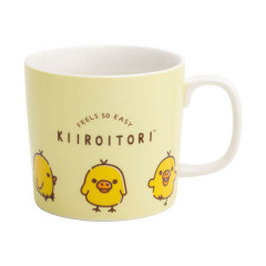 San-X Rilakkuma Pottery Mug - Feel So Easy Kiiroitori Yellow