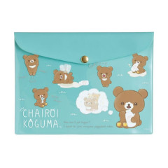 Japan San-X Rilakkuma Folder - Chairoikoguma