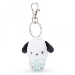 Japan Sanrio Mini Mascot Keychain - Pochacco