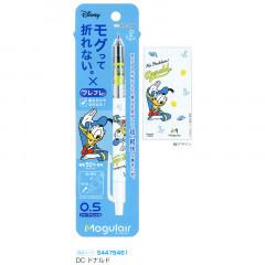 Japan Disney Pilot Mogulair Mechanical Pencil Donald Duck