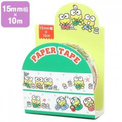 Japan Sanrio Washi Paper Masking Tape - Keroppi