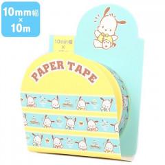 Japan Sanrio Washi Paper Masking Tape - Pochacco