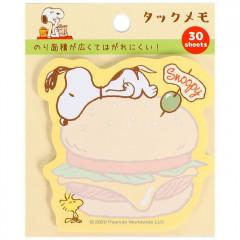 Japan Peanuts Sticky Notes - Snoopy