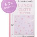Japan Kirby Lunch Box Cloth - White - 3